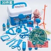 兒童家家酒玩具套裝男女孩過家家仿真打針工具箱【聚可爱】