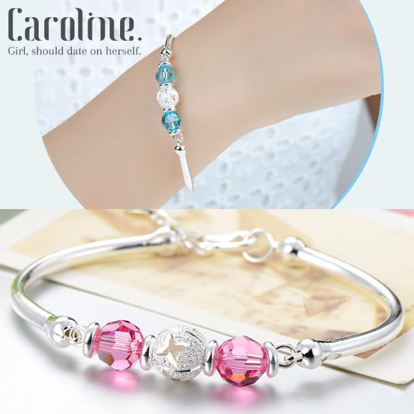《Caroline》★925銀手環.彩色水晶雕花典雅設計優雅時尚品味流行時尚手環68951