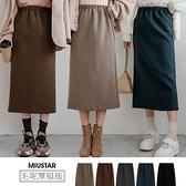 MIUSTAR 極保暖厚羊絨!鬆緊腰開衩中長裙(共5色)【NH2991】預購