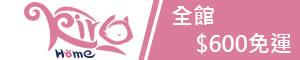 Kiro貓拼布包
