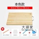 揉麵墊 擀麵板 家用搟麵板竹板長方形和麵板切菜板實木大號揉麵案板不黏砧板防霉T
