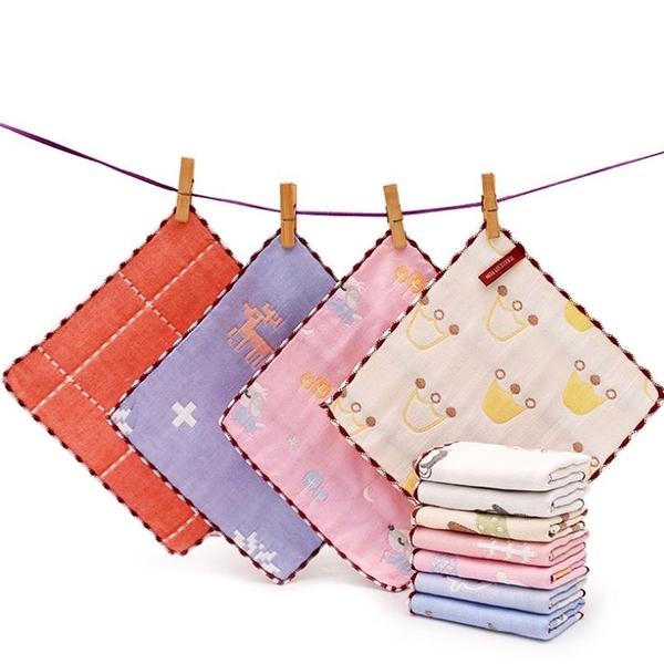 純棉六層紗布小方巾 紗布巾 純棉小方巾 #口水巾# 毛巾 嬰兒 洗臉巾