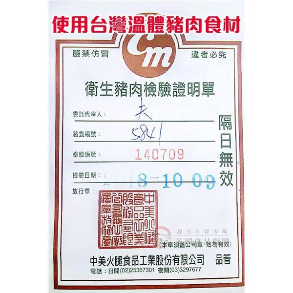 千御國際 古早味紅燒肉450g 冷凍配送 [TW41106] 蔗雞王(使用台灣溫體豬)