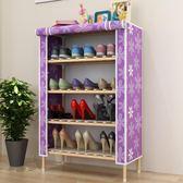 實木簡易鞋架多層防塵布藝單排家用折疊組裝收納置物架鞋櫃小號  全館免運 IGO