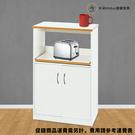 【米朵Miduo】2.2尺兩門一托盤塑鋼電器櫃(附插座)【促銷款】