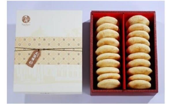 九個太陽-傳統手工麥芽20入太陽餅禮盒/葷(含運費)