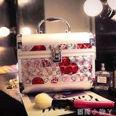 化妝盒鋁合金化妝箱手提大容量硬小號便攜化妝品收納箱專業化妝包 蘿莉小腳丫