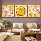壁畫 客廳裝飾畫三聯畫現代簡約無框畫沙發背景墻畫 jy【快速出貨八折鉅惠】