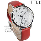 ELLE 時尚尖端 閃亮耀眼晶鑽時刻女錶 小秒盤防水手錶 不銹鋼 真皮錶帶 銀x紅 EL20392S01C