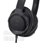 【曜德★新上市】鐵三角 ATH-SR50 黑色 便攜式耳罩式耳機 鋁合金機殼 / 送收納盒