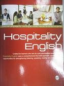 【書寶二手書T5/語言學習_EAY】教你說餐旅英語_賴世雄