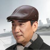 售完即止-皮質帽子男中老年男帽頭層皮質貝雷帽休閒鴨舌帽中年秋冬季前進帽庫存清出(4-11)
