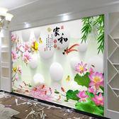 客廳電視背景墻壁紙5D立體3D壁畫簡約現代大氣8D墻紙影視墻布裝飾