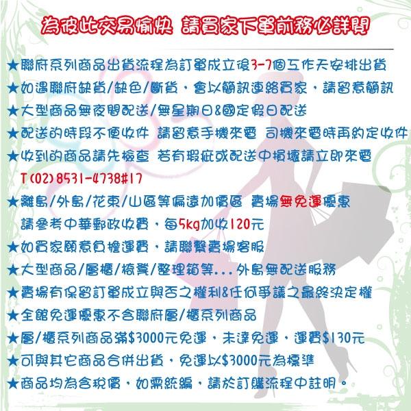 【我們網路購物商城】聯府 KI-R3400 天廚長型保鮮盒 保鮮盒 微波 保鮮