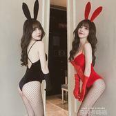 情趣內衣服兔女郎制服騷性感緊身挑逗三點式小胸透視用品激情套裝 依凡卡時尚
