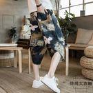 闊腿褲男七分褲寬松沙灘休閒褲中國風短褲印花哈倫褲【時尚大衣櫥】