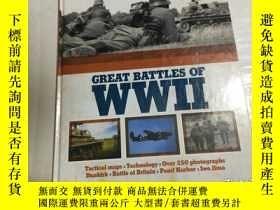 二手書博民逛書店Great罕見Battles of WWII (Military