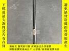 二手書博民逛書店罕見文物,1975年精裝Y227858