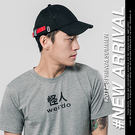 『 One Boy 』【NU5037】歐美街頭黑紅撞色棒球帽