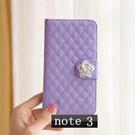 note3三星NOTE3羊皮紋 N900...