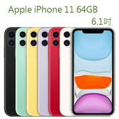 【刷卡分期】Apple iPhone 11 64G 6.1吋 / Apple iPhone 11 64GB  IP68 防水防塵 全新超廣角相機