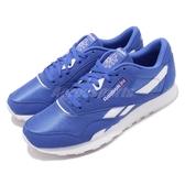 Reebok 休閒慢跑鞋 CL Nylon Color 藍 白 運動鞋 經典款 【PUMP306】 CN7447