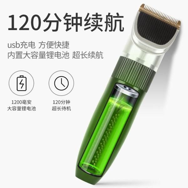 220V理發器推子頭發電推剪大人小孩神器剃發家用充電剃頭男士自己剪