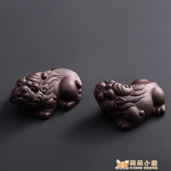 茶寵擺件精品貔貅茶寶可養功夫茶具招財茶玩創意茶道配件   交換禮物