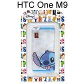 迪士尼透明軟殼 HTC One M9 / S9 [手印] 史迪奇【Disney正版授權】