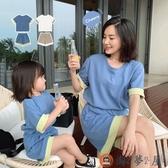 親子裝夏季休閒撞色麻棉針織套裝母女兩件套【淘夢屋】