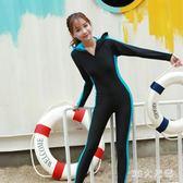 潛水服高領新款連體帶帽長袖長褲泳衣女全身覆蓋防曬水母帶胸墊 QG3739『M&G大尺碼』