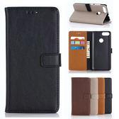 華碩 ZenFone 5Q 瘋馬紋 復古皮套 手機皮套 支架 磁扣 插卡 內硬殼