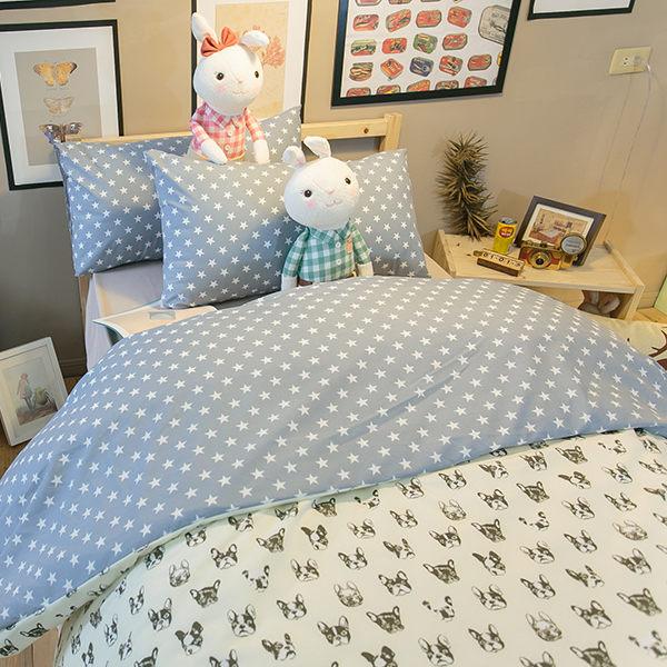 藍色星星法鬥 D1雙人床包3件組 四季磨毛布 北歐風 台灣製造 棉床本舖