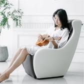 按摩椅 新款家用全身小型迷你全自動智慧背部沙發單人椅子T 1色