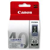 CANON PG-40 黑色墨水匣