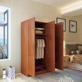 簡易實木大衣櫃組合傢俱衣櫥現代簡約2門3門4衣櫃經濟型組裝收納『夢娜麗莎精品館』YXS