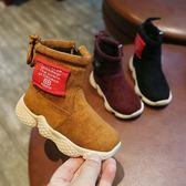 兒童中筒雪地靴男女童加絨棉靴子冬新款保暖棉鞋小寶寶短靴1-6歲3 茱莉亞嚴選