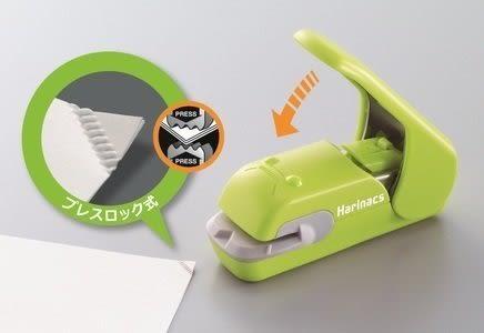 日本KOKUYO環保無針訂書機/釘書機 SLN-MPH105-可訂5張 不挑色