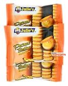【吉嘉食品】茱蒂絲三明治餅乾(花生) 600公克,產地馬來西亞 [#600]{110A0092}