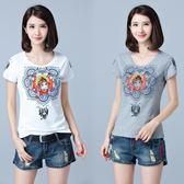 大碼寬松半短袖t恤女士春夏新款丅恤韓版洋氣短款打底衫上衣 Korea時尚記