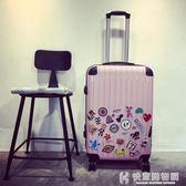 行李箱20吋拉桿箱女萬向輪旅行箱啞光 igo快意購物網