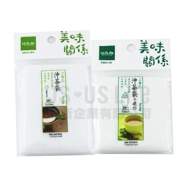 【珍昕】 台灣製 生活大師美味關係立體沖茶袋/茶袋~2種尺寸