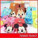 【紅荳屋】三星Galaxy Note4 ...