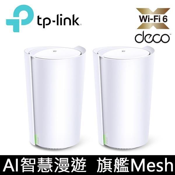 【南紡購物中心】TP-Link Deco X90 AX6600 三頻無線網路WiFi 6 網狀Mesh 路由器(分享器) (2入)