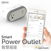 Opro9 智慧插座 Apple HomeKit