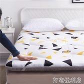 床墊學生宿舍0.8*1.9一米90折疊1單人1.2床墊被褥1.0m寢室打地鋪睡墊(聖誕新品)