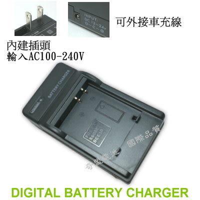 PANASONIC DMW-BLB13 BLB13E DMC-G1 G1K G1W GH1 GF1 G10 G1R G10K LUMIX DMC-G2 數位相機 攝影機 充電器