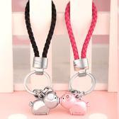 米勒斯情侶汽車鑰匙扣男女編織繩練圈國創意掛件正韓可愛款免運
