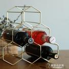 紅酒架擺件創意葡萄酒架子家用客廳酒櫃展示架簡約 YXS新年禮物