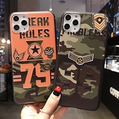 iPhone 11 Pro Max 手機殼 全包防摔保護套 磨砂 浮雕軟殼 簡約 保護殼 個性創意 手機套 超薄軟套